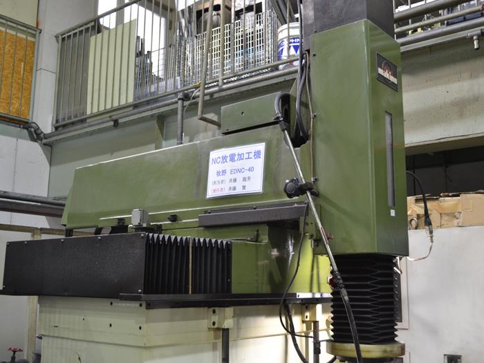 放電加工機 牧野 EDNC-40