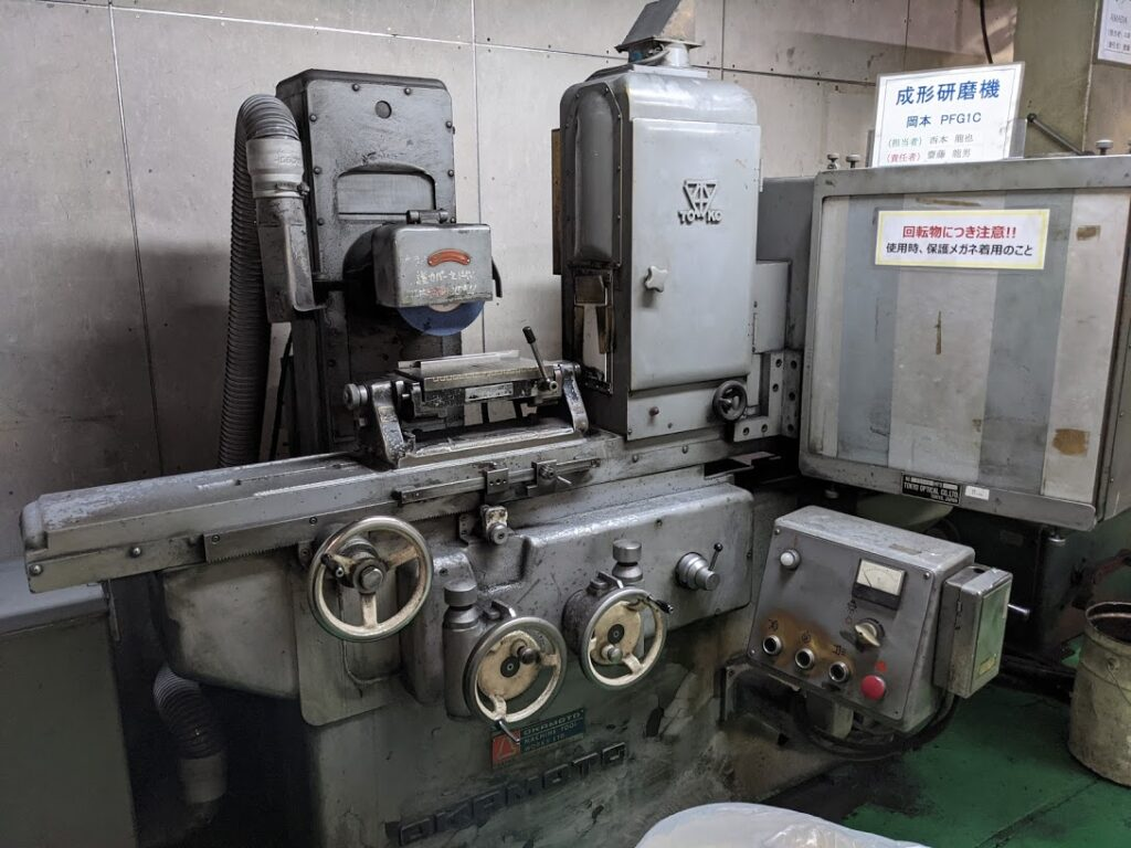 成型研磨機 オカモト PFG-1C