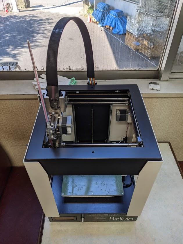 3Dプリンタ200×200×200mm Bellulo 200S