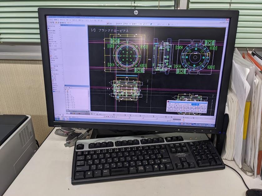 CAD/CAM EXCESS-HYBRID