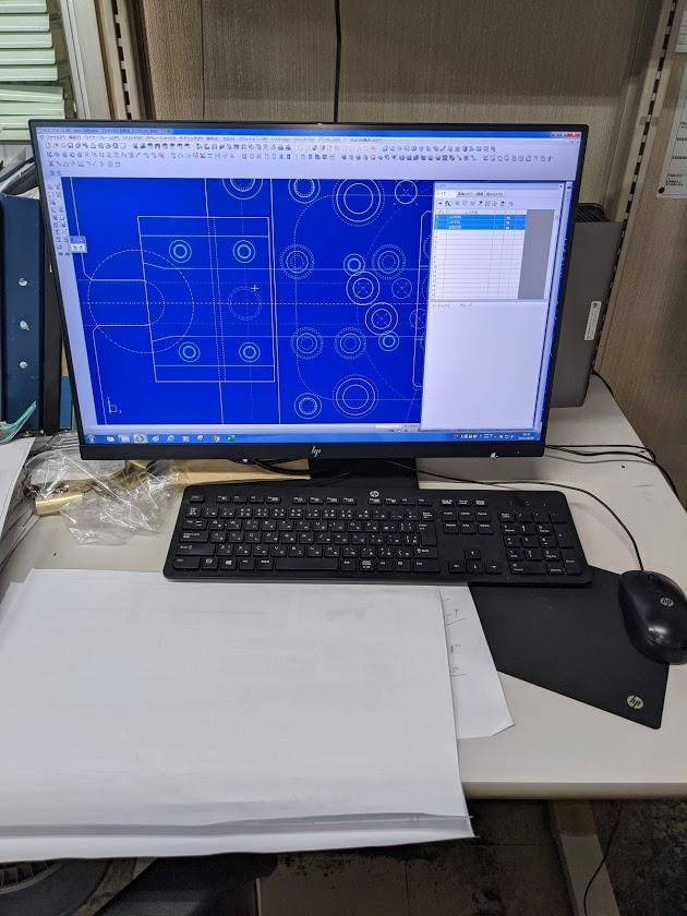 CAD/CAM VISI