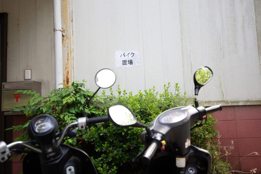 バイク置き場の写真
